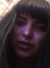 Snezhanna, 25, Ukraine, Kiev