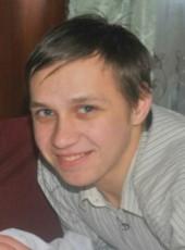 Коля, 24, Ukraine, Starokostyantyniv