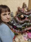 Tatyana, 28  , Shostka
