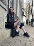 Polina, 22, Yaroslavl