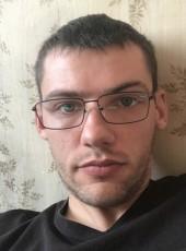 юрий, 32, Россия, Яхрома