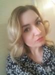Екатерина, 35 лет, Дзержинск