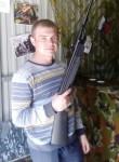 Evgeniy, 32  , Michurinsk