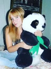 Ekaterina, 24, Russia, Naro-Fominsk
