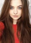 Snezhana Rudska, 21, Krasnodon