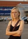 Alena, 44, Moscow
