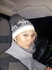 Маричка, 35, Russia, Moscow