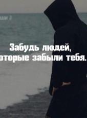 Narek, 18, Russia, Volsk