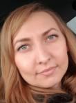 Екатерина , 29 лет, Самара