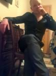 Кирилл, 30 лет, Богородск