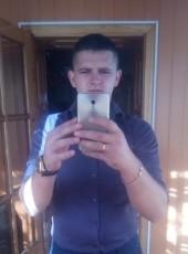 Іван, 27, Slovak Republic, Namestovo