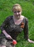 Nataly, 41, Krasnyy Luch