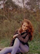 Alla, 26, Russia, Novosibirsk