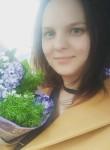 Евгения - Екатеринбург