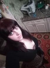 Ulyana, 22, Russia, Pervomayskoye