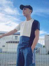 đức tùng, 22, Japan, Iida
