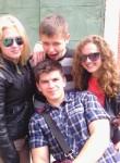 Володимир, 23 года, Житомир