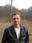 Диман, 45 лет, Москва