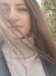 Ульяна , 21 год, Саратов