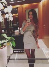 Alena, 28, Russia, Yekaterinburg