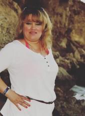 Светлана, 46, Россия, Белорецк