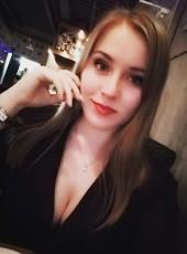 Ekaterina , 23, Russia, Naberezhnyye Chelny
