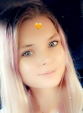 lisa, 25, United States of America, Ann Arbor