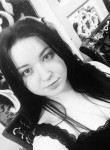 Александра, 26 лет, Москва