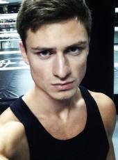 Asik Gogua, 24, Abkhazia, Sokhumi
