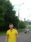 Алексей, 31 год, Ковылкино