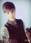 vishesh, 21  , Vijapur