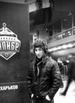 ARTUR, 34  , Kharkiv