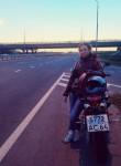 Arina, 26, Moscow