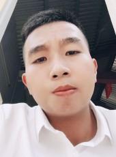 Hoà, 21, Vietnam, Hue