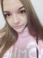 Valeriya, 21, Russia, Novosibirsk