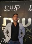 George, 34  , Netanya