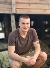 Макс, 19, Україна, Одеса