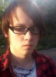 Я Кирилл ищу Девушку от 18  до 25