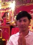 Nghĩa, 34  , Ho Chi Minh City