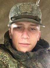 Konstantin, 21, Russia, Chita