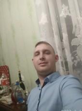Богдан, 25, Ukraine, Kiev