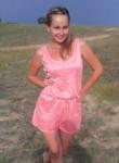 Anna, 25, Yekaterinburg