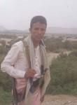 ابومحمد, 18  , Sanaa
