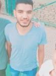Ahmed Anas, 18  , Al Fayyum