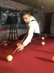 Sergey, 22, Almetevsk