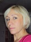ильмира, 43  , Verkhnije Kigi