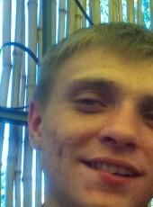Ruslan, 28, Ukraine, Kropivnickij