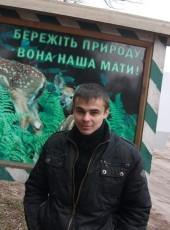 серж, 28, Україна, Київ