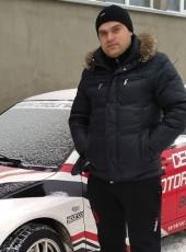 Denis, 30, Ukraine, Kovel