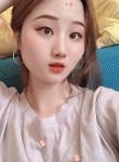 An, 23, Guiyang